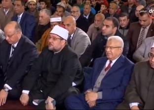 """بث مباشر  وزير الأوقاف يلقي خطبة الجمعة بمسجد """"الرحمن الرحيم"""""""