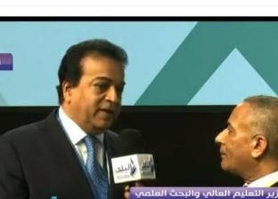 وزير التعليم العالي: 3 كليات مصرية بين أفضل 300 على مستوى العالم