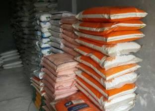 """""""أمن الشرقية"""": ضبط 1500 عبوة من المبيدات الزراعية بدون ترخيص"""