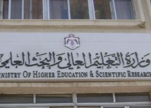 """الوقائع تنشر قرار """"التعليم العالي"""" بتحصيل رسوم من الطلاب لـ""""رعاية المبتكرين"""""""