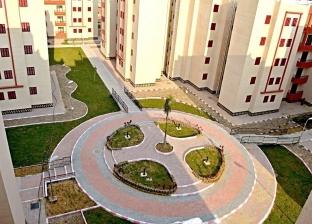 """أهمها 3000 شقة جديدة.. امتيازات """"الإسكان"""" لذوي الاحتياجات الخاصة"""