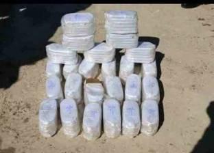 """تجديد حبس 3 عاطلين بتهمة الاتجار في """"الحشيش"""" المخدر بالمرج"""
