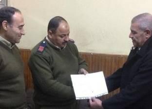 رئيس مركز ومدينة الزقازيق يكرم مدير شرطة المرافق بالشرقية