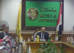 رفع الحد الأدنى للإعانات وتسديد المصروفات لـ500 طالب بجامعة المنيا