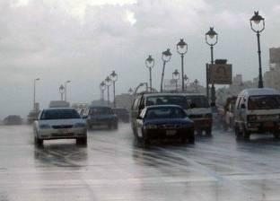 """""""الأرصاد"""": طقس اليوم شديد البرودة.. والعظمى بالقاهرة 15 درجة"""