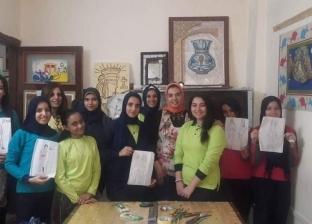"""""""ثقافة الإسكندرية"""" تنظم ورشا فنية وثقافية احتفالا بعيد الطفولة"""
