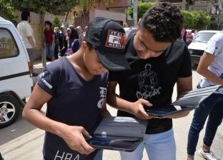 """""""الدقهلية"""": 46 ألفا و595 ألف طالب أولى ثانوي أدوا امتحان الجغرافيا"""