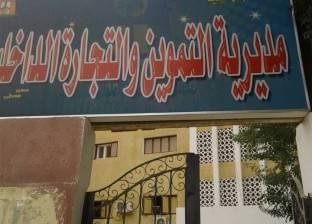 حملات لشرطة التموين على الأسواق بالجمهورية