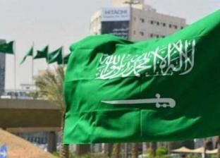 """غدا.. """"صوت العرب"""" تحتفل باليوم الوطني السعودي"""