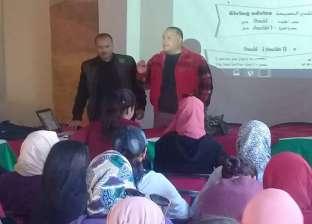"""""""مستقبل وطن"""" بجنوب سيناء يدشن مبادرة تعليمية لمراجعة المواد الدراسية"""