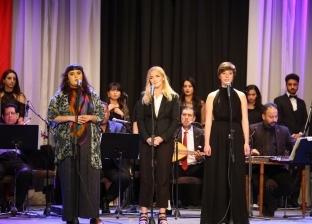 فرقة ونس تشعل معهد الموسيقى العربية بأغاني الزمن الجميل