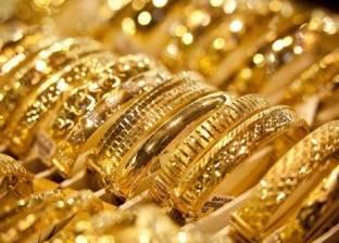 ارتفاع سعر جرام الذهب 5 جنيهات اليوم 19\10\2018