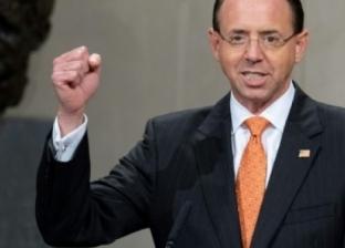 مسؤول كبير في وزارة العدل الأمريكية ينفي بحث وسائل لإقالة ترامب