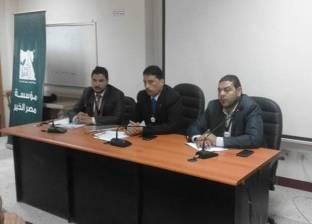 """""""تضامن الإسكندرية"""": توزيع لحوم الأضاحي على الأسر الأولى بالرعاية"""