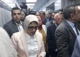 وزيرة الصحة تتفقد منظومة التأمين الصحي ببورسعيد