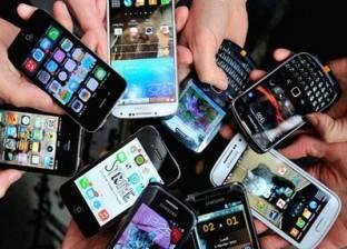 هذا هو أذكى تليفون محمول في العالم.. تعرف عليه