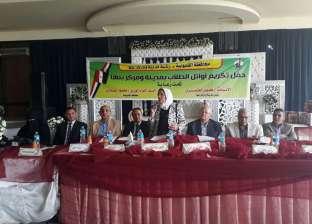 رئيس مدينة بنها تكرم الأوائل بالشهادات العامة