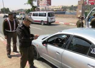 ضبط 55 مخالفة تجاوز حد السرعة خلال حملة في أسوان