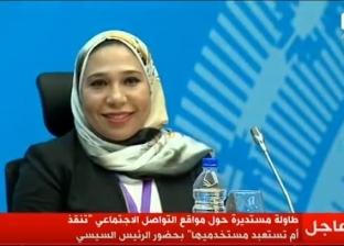 """فاطمة عبدالفتاح لـ""""الوطن"""": كلمة السيسي بجلسة """"التواصل"""" متوازنة"""