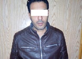 ضبط مالك شركة سياحية «غير مرخصة» في القاهرة