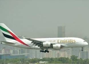 حجر ركاب طائرة إماراتية في نيويورك بسبب شكوى من أعراض مرضية