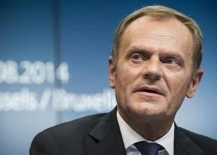 """الاتحاد الأوروبي: سنطلب """"مقترحات ملموسة"""" من تيريزا ماي بشأن بريكست"""