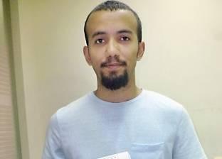 «ناصر» مخترع رش المبيدات بالطاقة الشمسية.. «ممنوع من السفر»