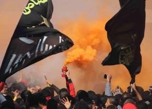 التحقيقات: ألتراس أهلاوى قطع شارع فيصل بعد مباراة وفاق سطيف