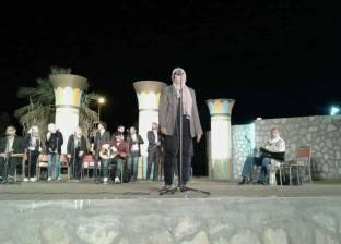 """""""ثقافة أسوان"""" تنظم عروضا فنية وحفلات موسيقى عربية"""