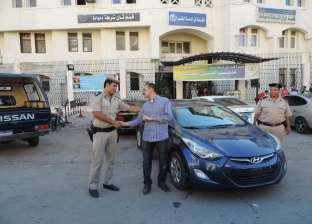 ضبط سيارة مبلغ بسرقتها من مدينة 6 اكتوبر في دمياط