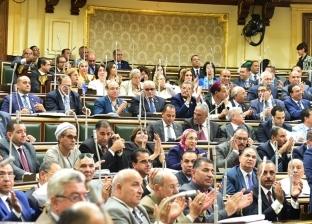 البرلمان يوافق مبدئيا على تعديل بعض أحكام قانون الأسلحة والذخائر