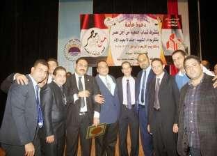 """مدير جمعية """"من أجل مصر"""": ندعم المواطن البسيط في أسيوط"""