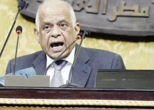 عبدالعال: البرلمان والحكومة يد واحدة في المصلحة العامة فقط