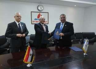 جامعة المنيا توقع بروتوكول تعاون مع مستشفى سرطان الأطفال 57357