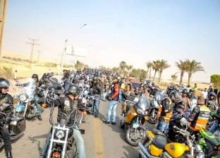 """الجمعة.. انطلاق مهرجان """"هوندا"""" للسيارات والدراجات النارية"""