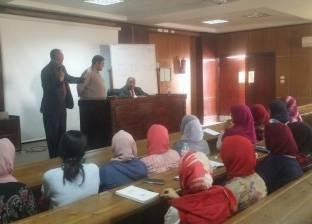 يوم تدريبي على العمل الحر وكتابة الـc.v بجامعة سوهاج