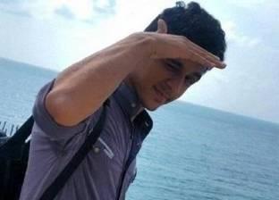 بالصور| عمر باطاويل.. شاب يمني هاجم المتطرفين فأردوه قتيلا