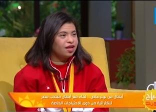 """بطلة منتخب مصر في الكاراتيه: """"نفسي أشوف الريس وأسلم عليه"""""""
