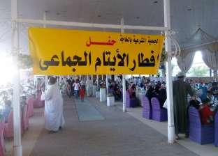 الجمعية الشرعية بالخارجة تنظم حفل إفطار لـ700 طفل يتيم
