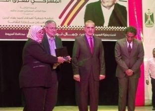 """ختام فعاليات مهرجان الصعيد بـ""""ثقافة أسيوط"""""""