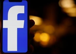 """حكاية """"رضوان"""" يسرق صور الفتيات من """"فيس بوك"""" لتركيبها على أخرى إباحية"""
