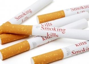اللاصقة أم العلكة؟.. تعرف على البديل الأنسب لك للإقلاع عن التدخين