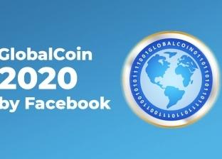 """فيس بوك يطلق عملة جديدة مشفرة """"GlobalCoin"""""""