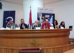 بدء أولى ندوات مهرجان القاهرة الدولي للمسرح المعاصر والتجريبي