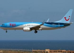 طائرة بوينج «المشؤومة» تعود إلى التحليق بعد حظر طويل