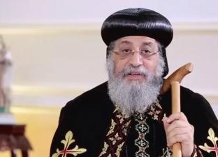 بعد غياب شهرين: «تواضروس» يعود إلى «عظاته» الأسبوعية.. ويناقش «الرهبنة» مع المجمع المقدس