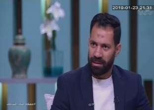 """حسني عبدربه: """"اتسببت في تغيير قانون ركلات الجزاء في العالم"""""""