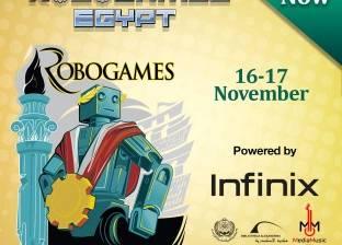 لأول مرة.. مصر تقيم أكبر بطولة لأشهر الألعاب التكنولوجية حول العالم