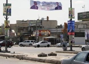 """العراق: مقتل 12 عنصرا من تنظيم """"داعش"""" في كركوك"""