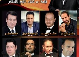 """الإنشاد في أوبرا الإسكندرية احتفالا بـ""""ليلة النصف من شعبان"""""""